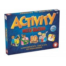 Игра Активити Мега Вызов