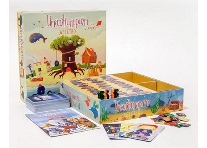Игра Имаджинариум Детство