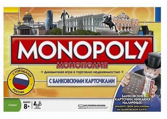 Игра Монополия Банковские карты