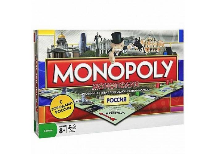 Игра Монополия Россия