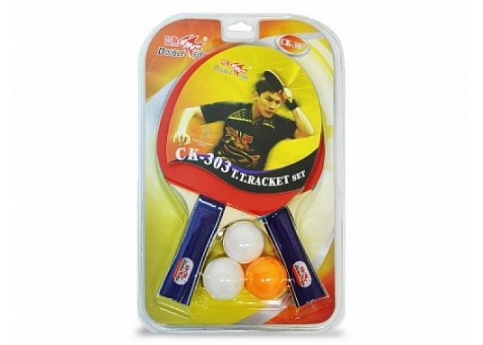 Набор DOUBLE FISH СК-303: 2 ракетки, 3 мяча